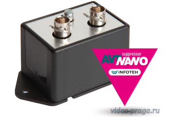 AVT-Nano Coax Suppressor